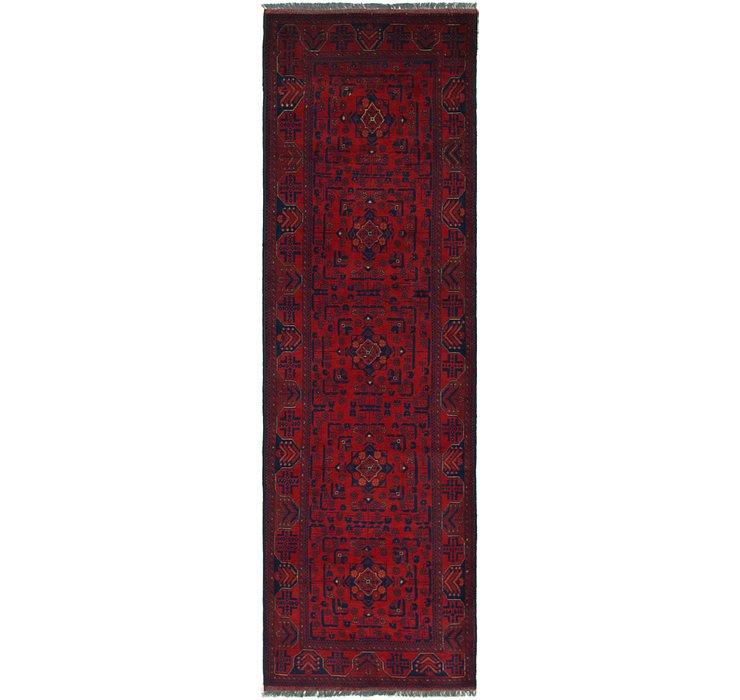 2' 10 x 9' 7 Khal Mohammadi Runner Rug