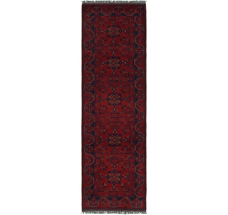 2' 9 x 9' 8 Khal Mohammadi Runner Rug