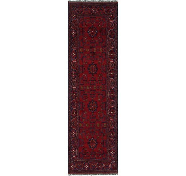 2' 8 x 9' 8 Khal Mohammadi Runner Rug