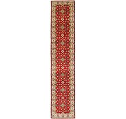 Link to 2' 8 x 12' 8 Kazak Runner Rug