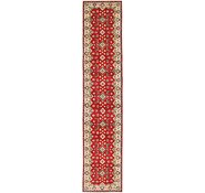 Link to 2' 8 x 13' Kazak Runner Rug