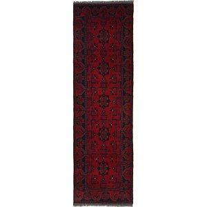 2' 10 x 9' 8 Khal Mohammadi Runner Rug