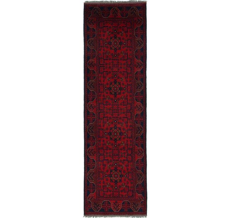 2' 8 x 9' 5 Khal Mohammadi Runner Rug