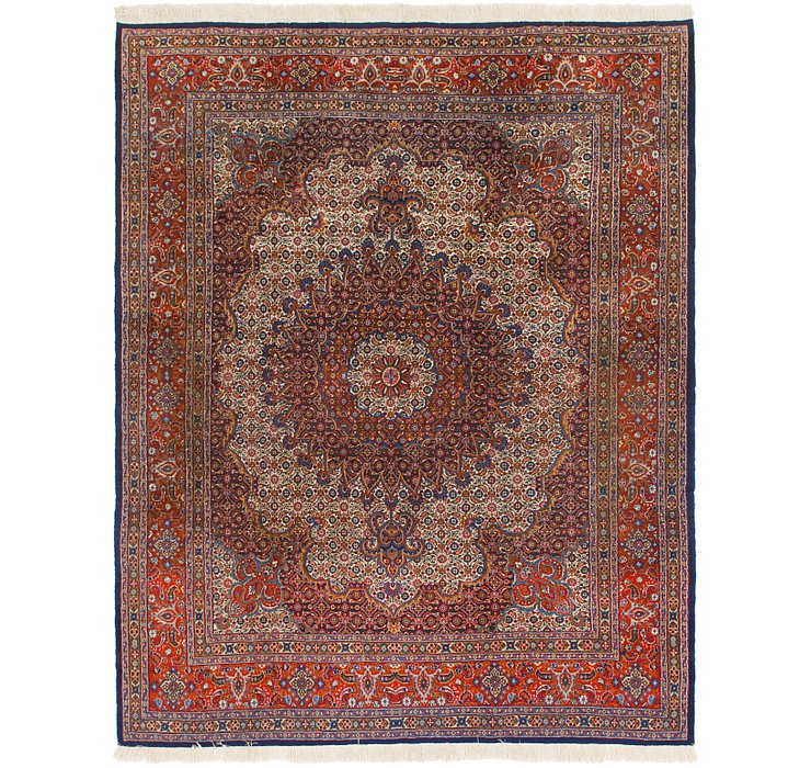 6' 10 x 8' 8 Mood Persian Rug
