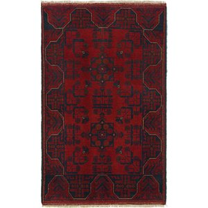 Link to 2' 5 x 4' Khal Mohammadi Rug item page