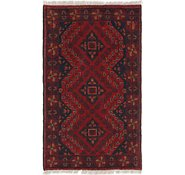 Link to 2' 4 x 4' Khal Mohammadi Rug