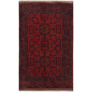 HandKnotted 2' 7 x 4' 2 Khal Mohammadi Rug
