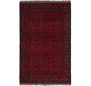 Link to 4' x 6' 7 Khal Mohammadi Rug