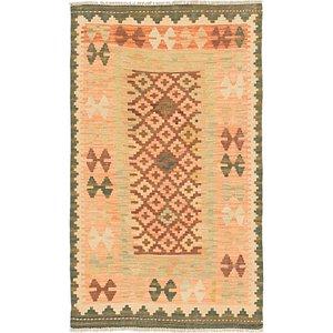 Link to 80cm x 135cm Kilim Waziri Rug item page