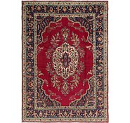 Link to 8' 3 x 11' 6 Tabriz Persian Rug