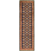 Link to 2' 9 x 9' 8 Kazak Runner Rug
