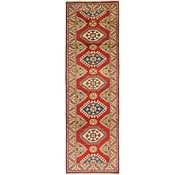 Link to 2' 8 x 9' Kazak Runner Rug