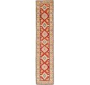 Link to 2' 7 x 13' Kazak Runner Rug