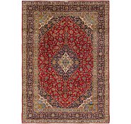 Link to 9' 6 x 13' 6 Kashan Persian Rug