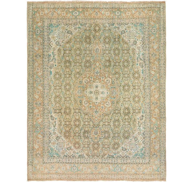 8' 10 x 11' 3 Farahan Persian Rug
