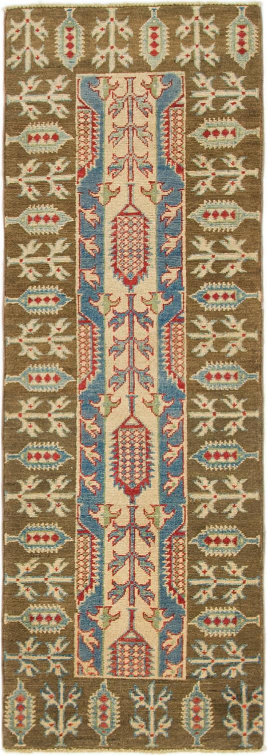 Brown 2 X 5 8 Kazak Runner Rug Oriental Rugs Esalerugs