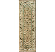 Link to 3' 4 x 10' 4 Farahan Persian Runner Rug