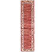 Link to 80cm x 323cm Botemir Persian Runner Rug