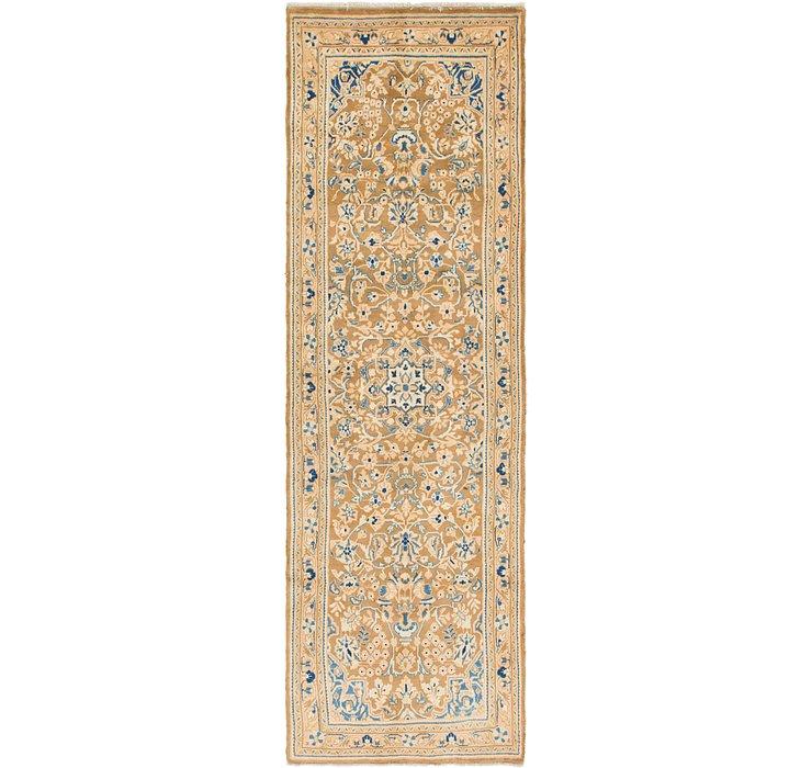 3' 3 x 11' Mahal Persian Runner Rug