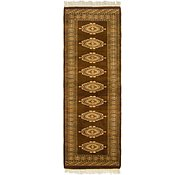 Link to 2' x 6' Bokhara Oriental Runner Rug