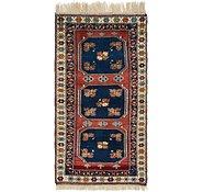 Link to 3' 3 x 6' Ghashghaei Persian Rug