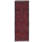 Link to 1' 8 x 4' 10 Khal Mohammadi Runner Rug