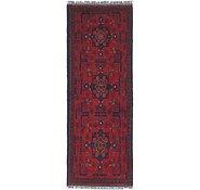 Link to 1' 10 x 5' 2 Khal Mohammadi Runner Rug