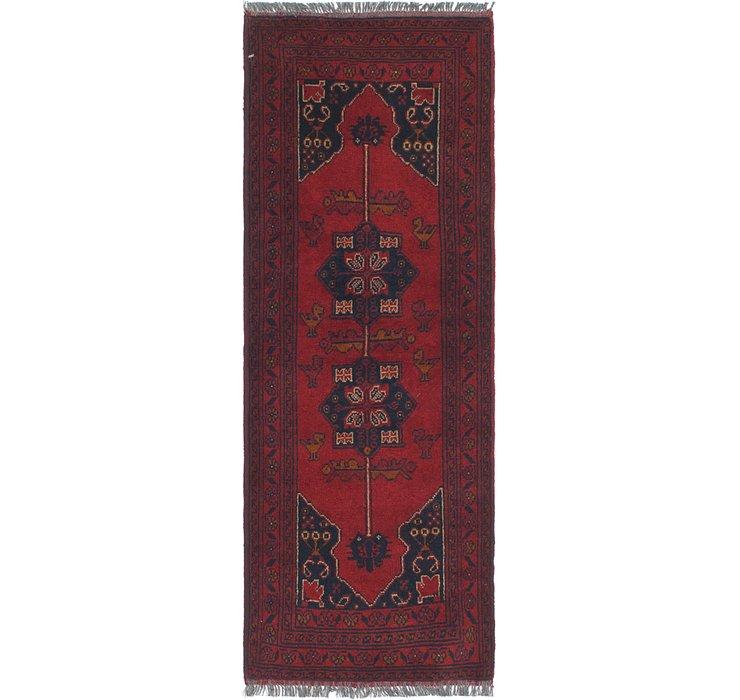 1' 10 x 5' Khal Mohammadi Runner Rug