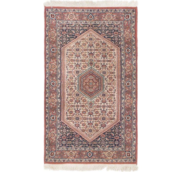 3' x 5' Bidjar Oriental Rug