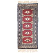 Link to 1' 8 x 4' 2 Bokhara Oriental Runner Rug