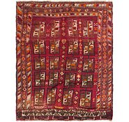 Link to 5' 7 x 7' 3 Shiraz Persian Rug