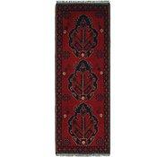 Link to 1' 10 x 5' 3 Khal Mohammadi Runner Rug