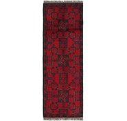 Link to 1' 9 x 5' 2 Khal Mohammadi Runner Rug