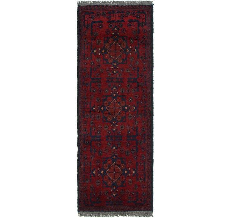 1' 8 x 4' 8 Khal Mohammadi Runner Rug