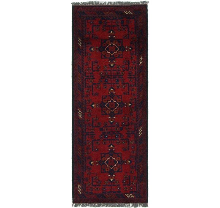 1' 9 x 4' 9 Khal Mohammadi Runner Rug