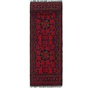 Link to 1' 8 x 4' 8 Khal Mohammadi Runner Rug
