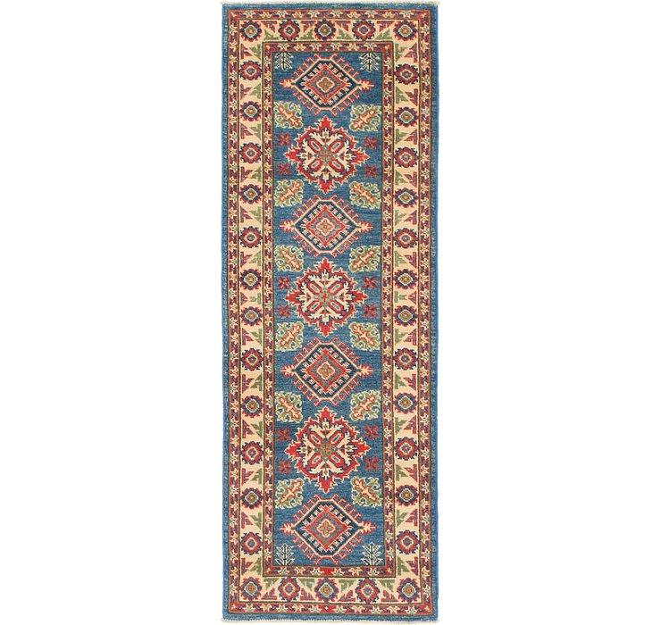 2' x 5' 10 Kazak Runner Rug