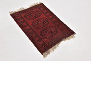Link to 2' x 2' 9 Afghan Akhche Oriental Rug