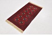 Link to 1' 10 x 3' 7 Afghan Mouri Rug