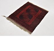 Link to 2' 6 x 2' 10 Afghan Akhche Square Rug