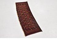 Link to 1' 4 x 3' 10 Afghan Mouri Oriental Runner Rug