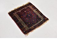 Link to 2' x 2' Shiraz Persian Square Rug