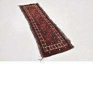 Link to 1' 2 x 4' 5 Shiraz Persian Runner Rug