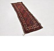 Link to 1' 2 x 4' 5 Shiraz Persian Runner Rug