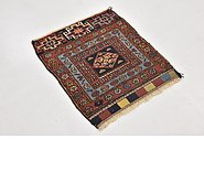 Link to 2' 2 x 2' 6 Shiraz Persian Square Rug
