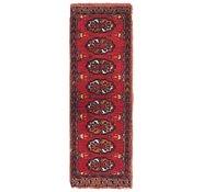 Link to 1' x 3' Bokhara Oriental Runner Rug