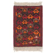 Link to 1' 5 x 2' 2 Afghan Akhche Rug