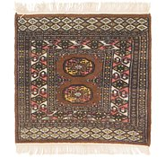Link to 2' x 2' 2 Bokhara Oriental Square Rug