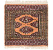 Link to 2' x 2' 3 Bokhara Oriental Square Rug