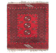 Link to 1' 10 x 2' Afghan Akhche Square Rug
